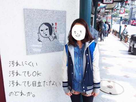 3月下旬 京都旅行 コーディネート