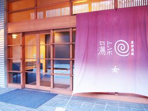 軽井沢1泊2日旅行スケジュールプラン