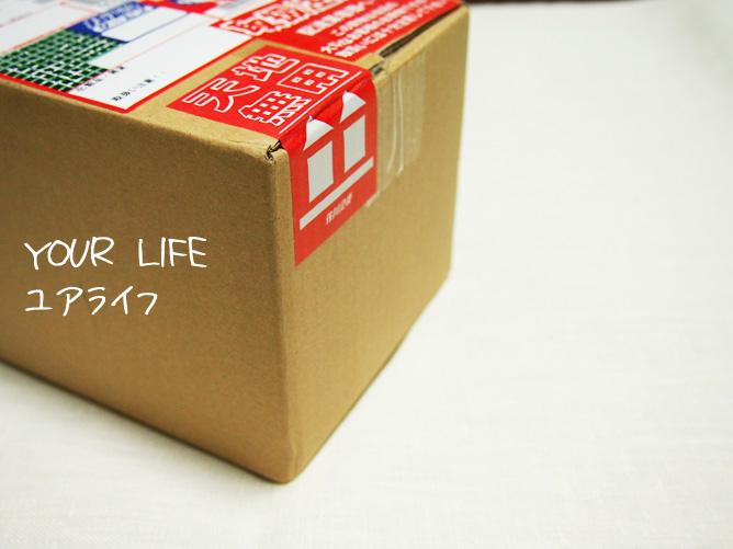 楽天通販サイト YOUR LIFE(ユアライフ)