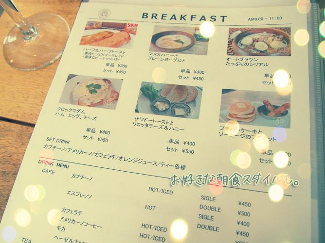micasadeco(ミカサデコ) 朝カフェ