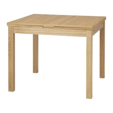 引っ越し 家具 ダイニングテーブル