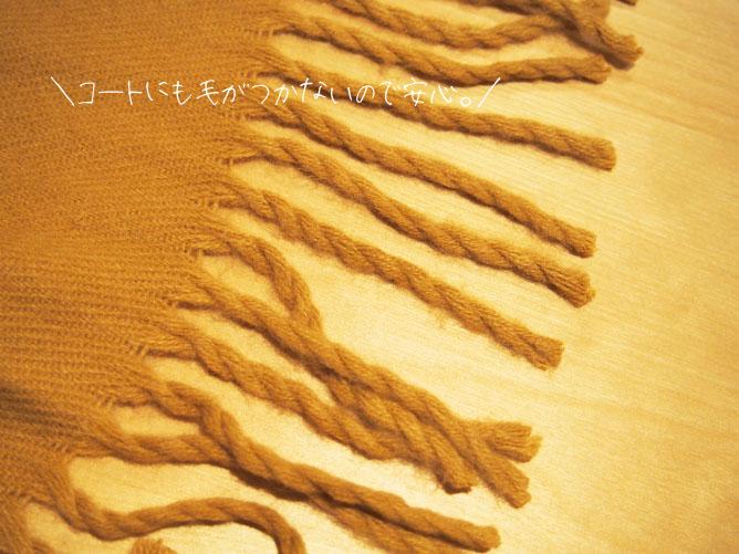 カシミア風 ストール キャメル