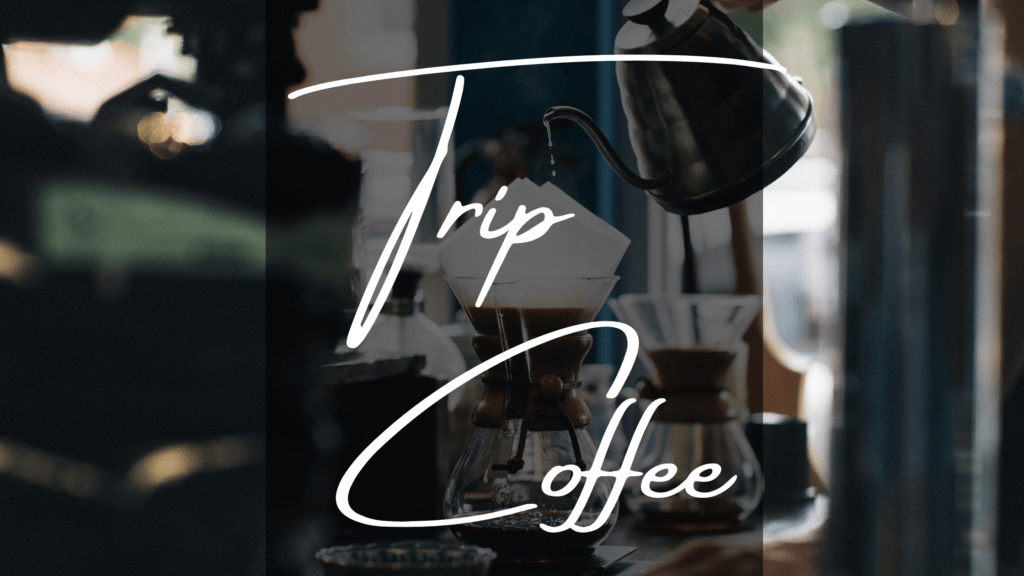 trip-coffee