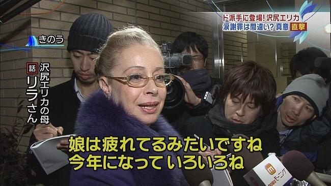 20110708_sawakori_40