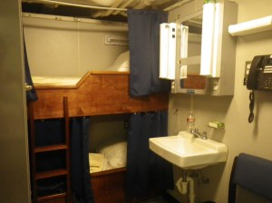 A room on Oregon II