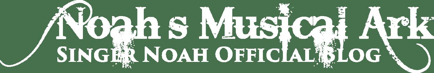 Noah's Musical Ark