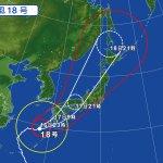 台風17号(2017)が日本列島を直撃|台風の名前の付け方