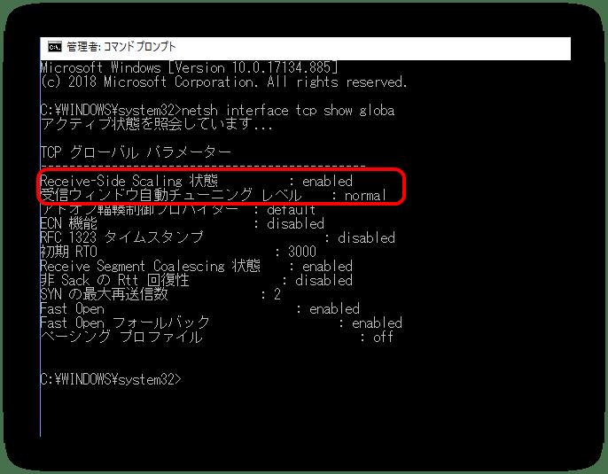 私のパソコンの場合:Before