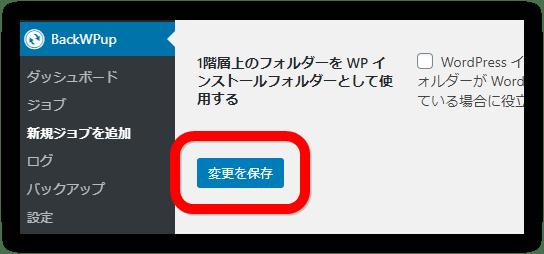ファイルの設定03