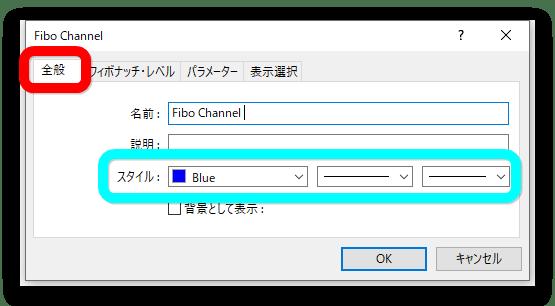 チャネルライン012