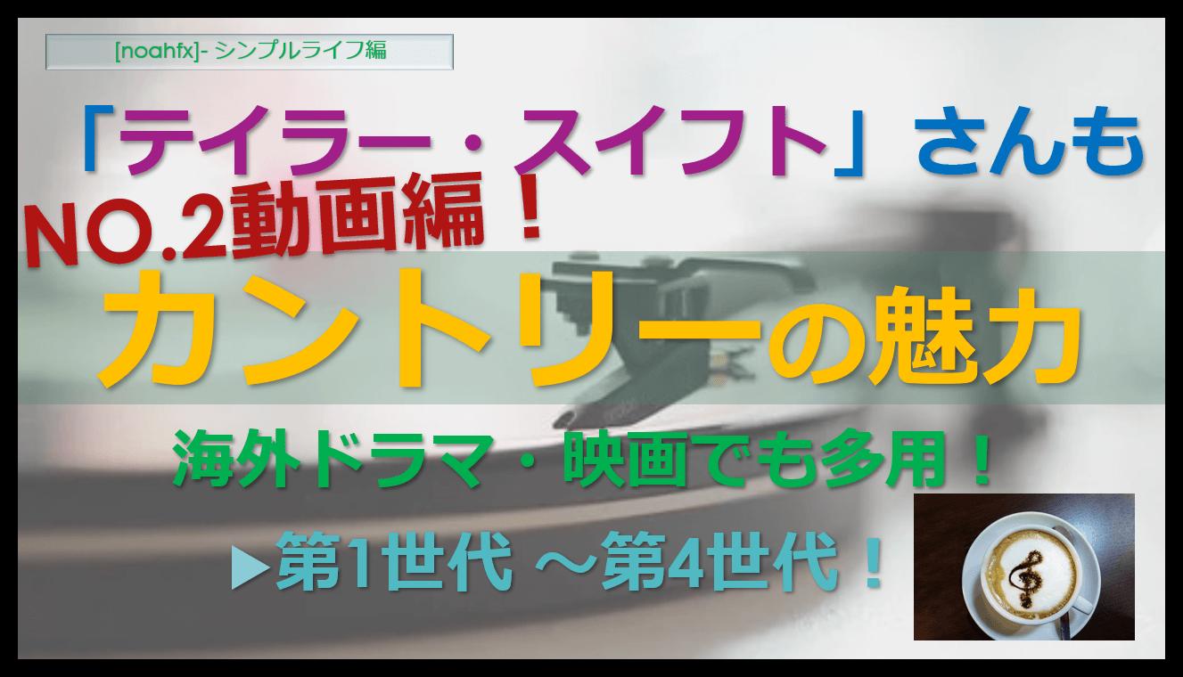 NO.2動画編前半 シンプルライフ ブログ