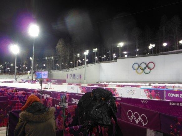 Olympic Biathlon Stadium at Night