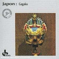 japon - gagaku - ocora