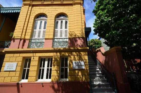 Museu da Casa Eduardo Ribeiro / Foto : Divulgação
