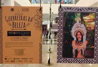 """Exposição fotográfica """"Guerreiras da Beleza""""-Foto: Divulgação"""