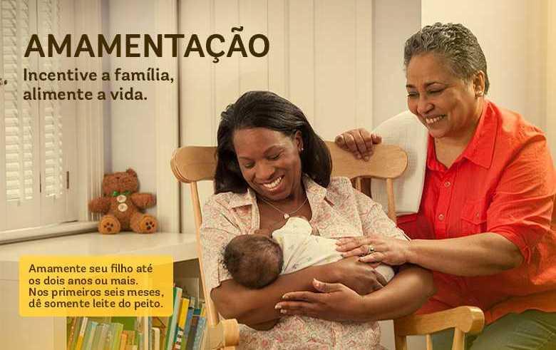 A amamentação é a forma de proteção mais econômica e eficaz para redução da mortalidade infantil. / Foto : Ítalo Novais