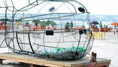 Ecoponto está localizado próximo da Guarita Central 133 / Foto: Ivan de Andrade/Divulgação