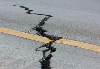 Amazonas registra tremor de terra de magnitude 4.8 na quarta-feira / Foto : Ilustração