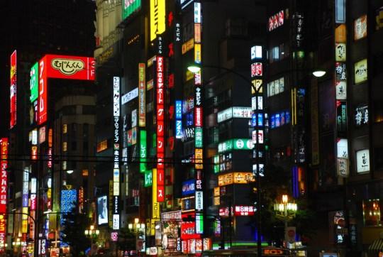 3 Week Japan Itinerary - Tokyo