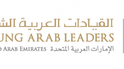 The Pearl Initiative and Young Arab Leaders