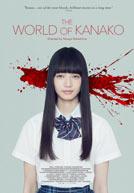TheWorldOfKanako-poster