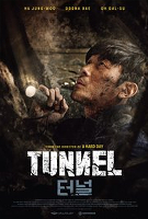 Tunnel-poster