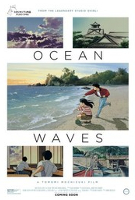 oceanwaves-poster