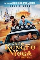 kungfuyoga-poster