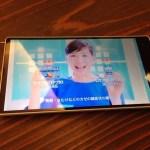 2年前に購入したスマートフォン302SHを解約してきた。