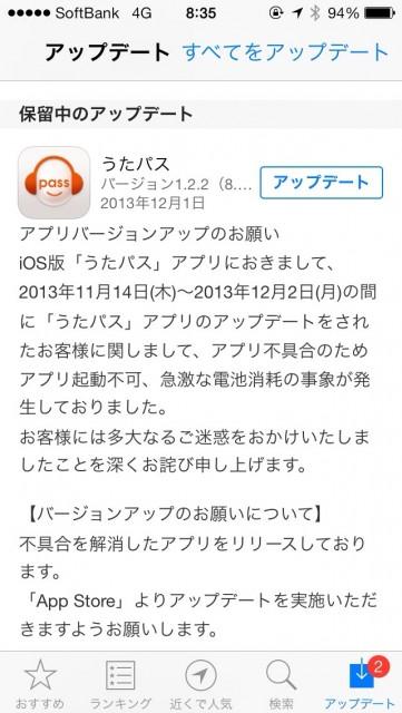 20131210-083318.jpg