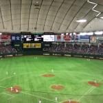 【東京ドーム観戦記】FC指定席の中央側は安くて試合が見やすいで、なかなか良い席だ。