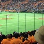 【東京ドーム観戦記】A指定席なのに特典がもらえるプレミアムYGシートで観戦してきた