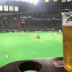【札幌ドーム観戦記】スカイボックスシートはゆったり観戦できる