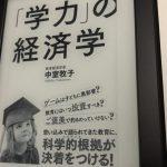 Kindle発売5周年記念でKindleが最安3480円で購入可能!!