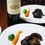 新春食事会(その5)和牛すじ肉の赤ワイン煮