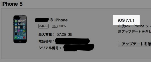 ssp_temp_capture-4-1