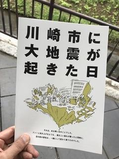 台南支部防災訓練 (2).JPG