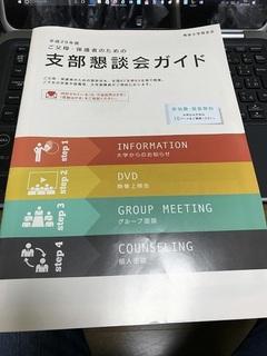 専修大学シブコン.JPG