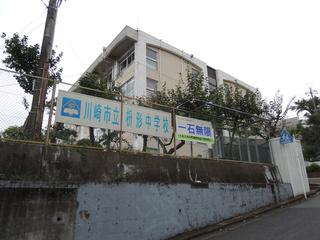 枡形中学校.JPG