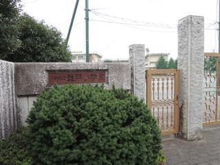 登戸小学校.JPG