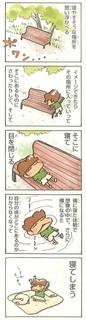 眠り方.jpg