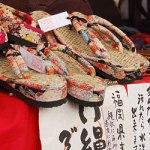 感動!九州 物産・観光フェア2007 3