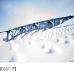 永代橋-1