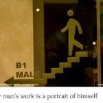 仕事は男にとっての肖像画
