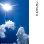 Leica X2 ELMARIT 1:2.8 / 24mm