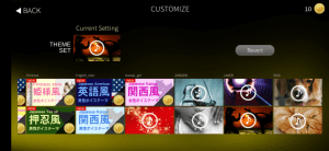 customise theme set menu