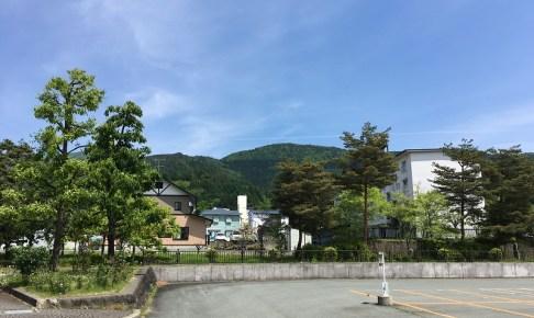 村山総合支庁