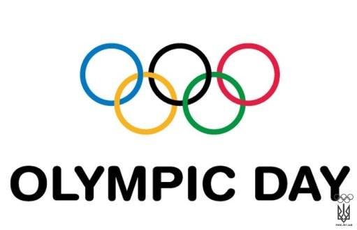 olimpiyskiy_den