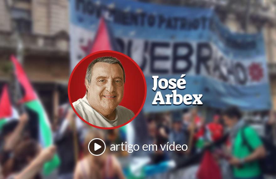 Argentina Arbex