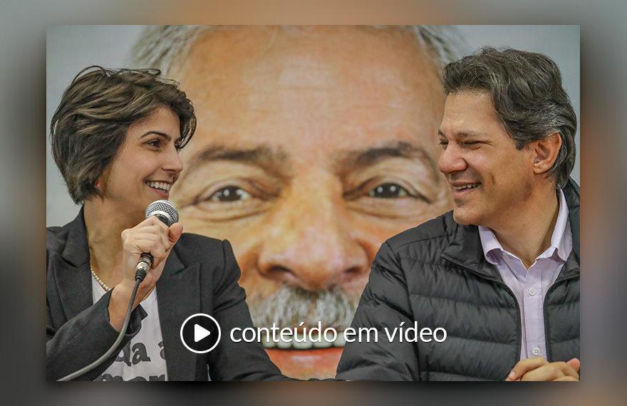 Lula, Manuela e Haddad